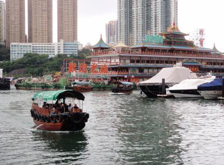Cheap Hong Kong Packages, cheap HongKong tour packages, hong Kong